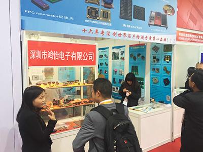2016 Hongyi Exhibition