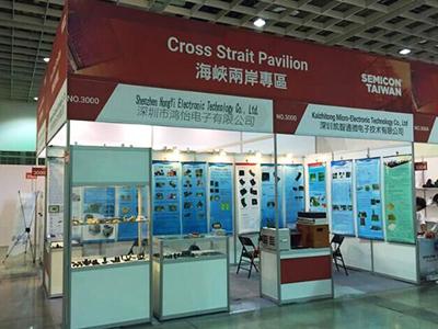 Hongyi Taiwan Exhibition